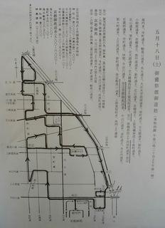 kamigoryo05.JPG