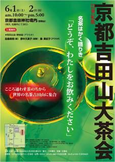 leaf01.jpg